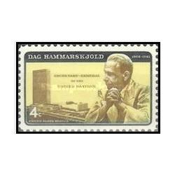 1 عدد تمبر هامر شولد دگ - آمریکا 1962