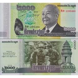 اسکناس 2000 ریل - یادبود شصتمین سال استقلال - کامبوج 2013