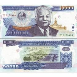 اسکناس 10000 کیپ - لائوس 2003
