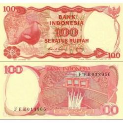 اسکناس 100 روپیه - اندونزی 1984 حکاکی شده engraved