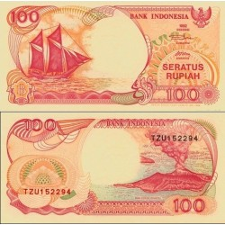اسکناس 100 روپیه - اندونزی 1995