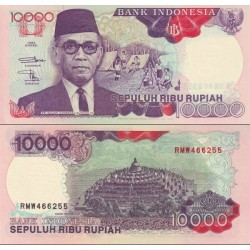 اسکناس 10000 روپیه - اندونزی 1998