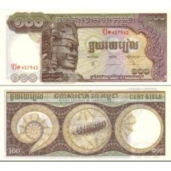 100 ریل کامبوج 1975 تک