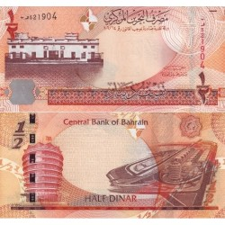 اسکناس نیم دینار - بحرین 2006