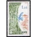 1 عدد تمبر نواحی فرانسه ، گویان - فرانسه 1976