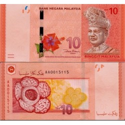 اسکناس پلیمر 10 رینگیت - مالزی 2011
