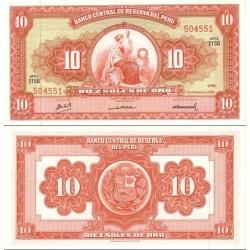 اسکناس 10 سولس - پرو 1968