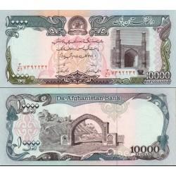 اسکناس 10000 افغانی 1993 تک