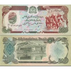 اسکناس 500 افغانی  - افغانستان 1990
