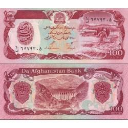 اسکناس 100 افغانی  - افغانستان 1990
