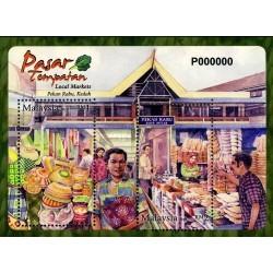 سونیرشیت بازارهای محلی - مالزی 2010