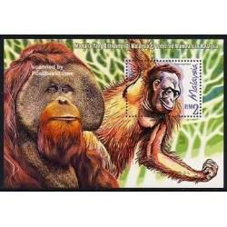 سونیرشیت  پستانداران حفاظت شده مالزی - مالزی 1999