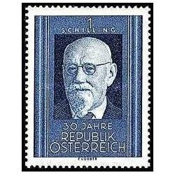 1 عدد تمبر30مین سالگرد جمهوری اتریش - اتریوزی ایالت ش 1948