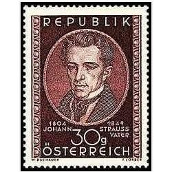 1 عدد تمبرصدمین سالگرد مرگ یوهان اشتراوس ارشد - آهنگساز  - اتریش 1949