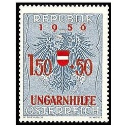 1 عدد تمبر کمک به پناهندگان مجارستانی - اتریش 1956