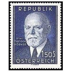 1 عدد تمبر هشتادمین سالگرد تولد دکتر تئودور کورنر - رئیس جمهور - اتریش 1953