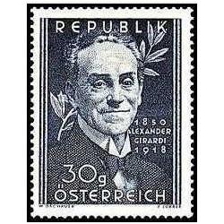 1 عدد تمبر صدمین سالگرد تولد الکساندر گیراردی - بازیگر - اتریش 1950