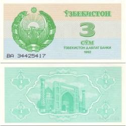 اسکناس 3 سام - ازبکستان 1992