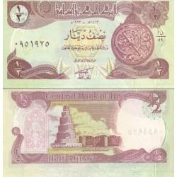 اسکناس  1/2 دینار - نصف دینار - عراق 1993  سری اضطراری جنگ خلیج فارس -مایل به سبز