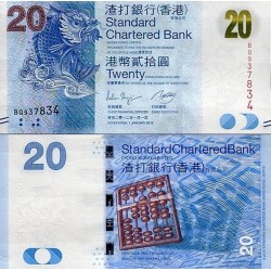 اسکناس 20 دلار - چارتر بانک استاندارد - هنگ کنگ 2012