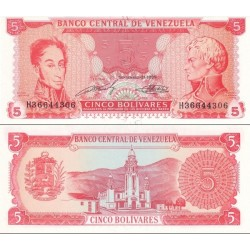 اسکناس 10 بولیوار - ونزوئلا 1989 سریال 7 رقمی