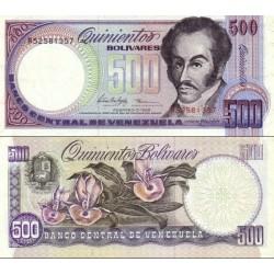 اسکناس 500 بولیوار - ونزوئلا 1998