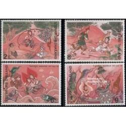 4 عدد تمبر اطلاعات تاریخی جاتاکا -تابلو مینیاتور - تایلند 1996