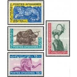 4 عدد تمبر جانداران - افغانستان 1964