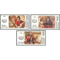 3 عدد تمبر افراد مشهور تاریخ بلاروس - بلاروس  1995