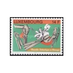 1 عدد تمبر تکنولوژیهای جدید جراحی - لوگزامبورگ 1993