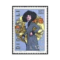 1 عدد تمبر صدمین سالگرد تولد گالی - ایتالیا 1977