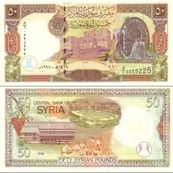 اسکناس 50 لیر سوریه 1988 تک