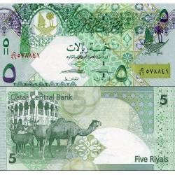 اسکناس 5 ریال - قطر 2008