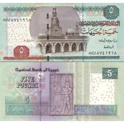 اسکناس 5 پوند - مصر 2004 نخ امنیتی باریک تاریخ  8-1-2004