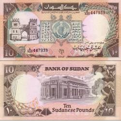 اسکناس 10 پوند  - سودان 1991