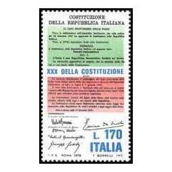 1 عدد تمبر 30مین سال قانون اساسی - ایتالیا 1978