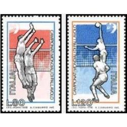 2 عدد تمبر مسابقات جهانی والیبال مردان - ایتالیا 1978