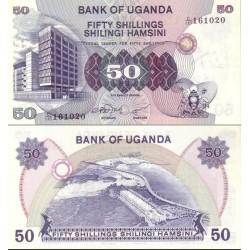 اسکناس 50 شلینگ - اوگاندا 1979  ساختمان بانک روی اسکناس پررنگ
