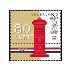 1 عدد تمبر 200مین سالگرد سرویس ایمیل هلند - هلند 1999
