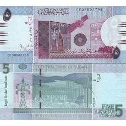 اسکناس 5 پوند - سودان 2011 نخ امنیتی قطعه قطعه در پشت
