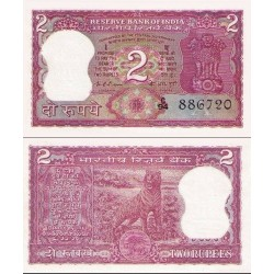 اسکناس 2 روپیه - هندوستان 1975 98% دارای اثر سوراخ منگنه و یک لکه زرد رنگ جزئی در حاشیه