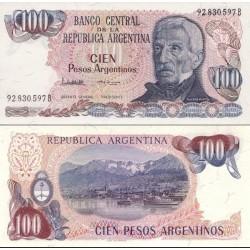 اسکناس 100 پزو - آرژانتین 1985