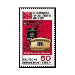 1 عدد تمبر نمایشگاه بین المللی ارتباطات - برلین آلمان 1977