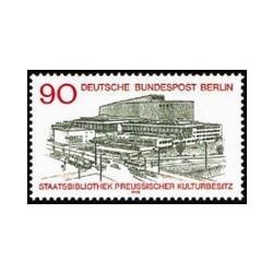 1 عدد تمبر کتابخانه ملی - برلین آلمان 1978