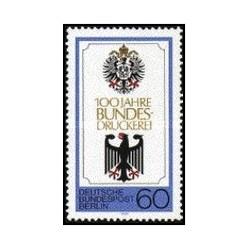 1 عدد تمبر صدمین سالگرد چاپ دفتر دولت - برلین آلمان 1979