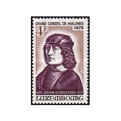 1 عدد تمبر 500مین سالگرد شورای مالینس - با تب - لوگزامبورگ 1973