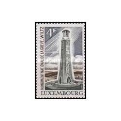 1 عدد تمبر اعتصاب بنای یادبود ملی - با تب - لوگزامبورگ 1973