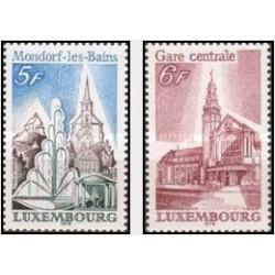 2 عدد تمبر جهانگردی - تابلو منظره - با تب - لوگزامبورگ 1979