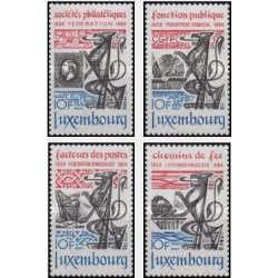 4 عدد تمبر سالگرد انجمن صنفی- لوگزامبورگ 1984