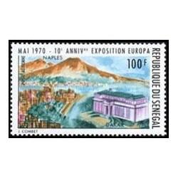 """1 عدد تمبر پست هوایی - نمایشگاه بین المللی تمبر """" اروپا 70 """" - ناپل ایتالیا - سنگال 1970"""